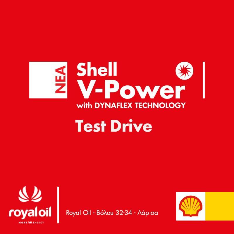 NEA Shell V-Power with Dynaflex Technology