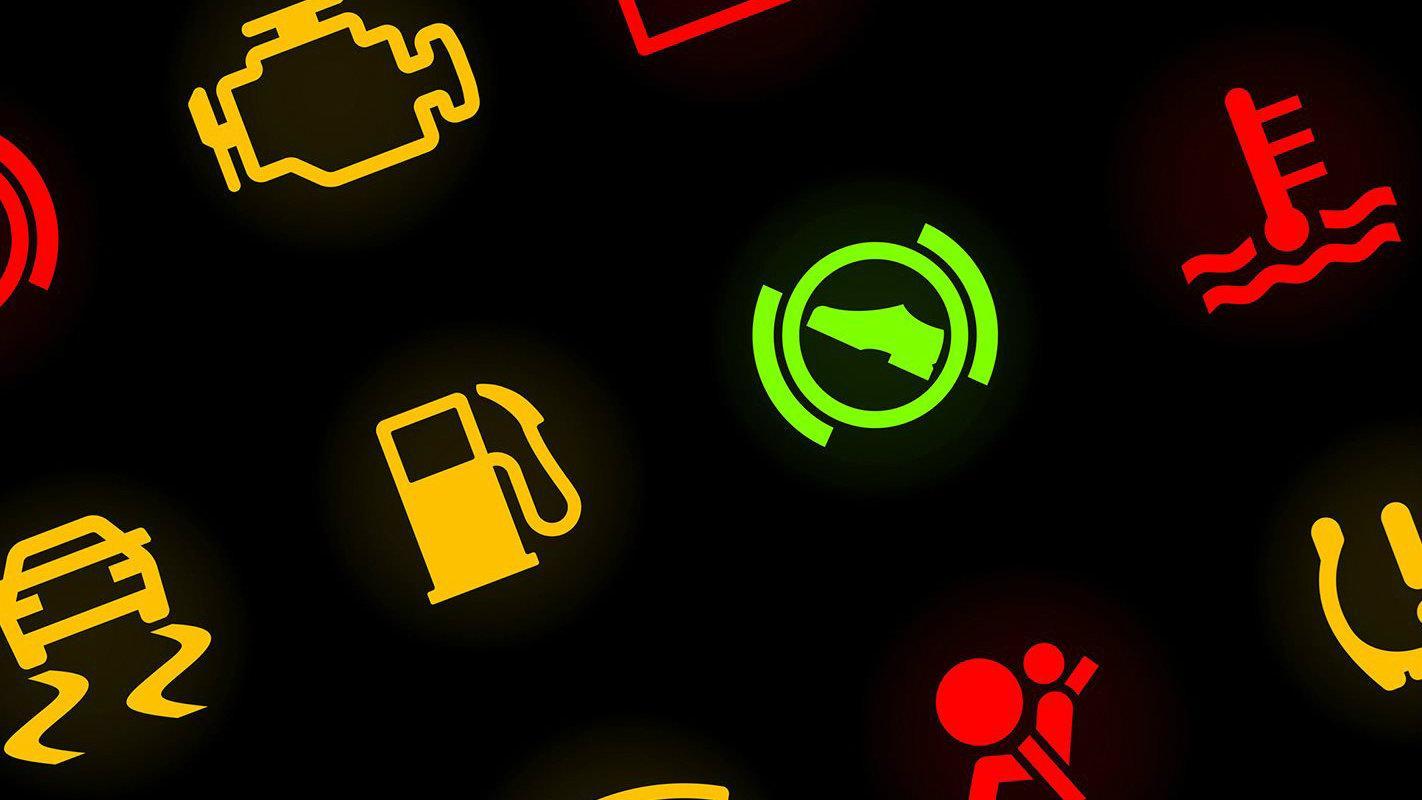 Τι σημαίνει κάθε λαμπάκι στο ταμπλό του αυτοκινήτου σας!