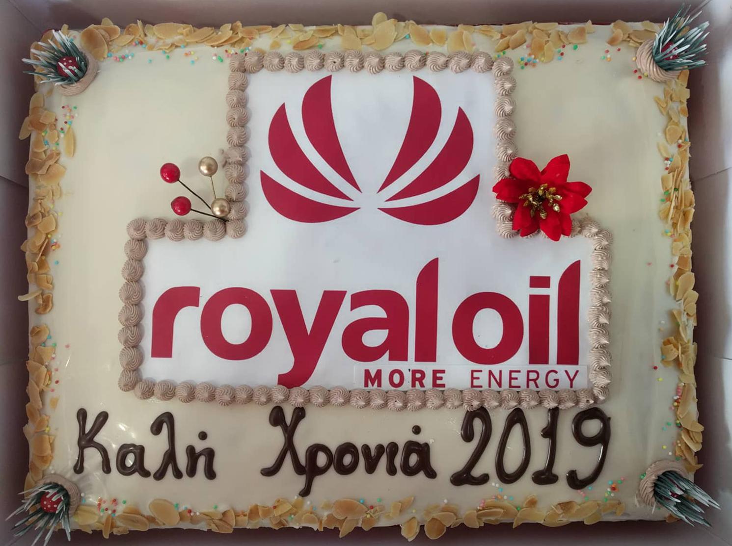 Πραγματοποιήθηκε η κοπή της πρωτοχρονιάτικης πίτας από τη Royal Oil